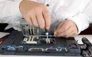 Сервизът за лаптопи Куантум Компютърс
